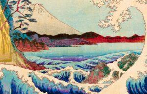 Come se (Ka No Yōni) 1911 di Mori Ōgai